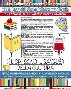FESTA DEL LIBRO DI OSTIA (LOC)