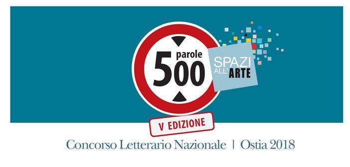 """Premiazione Concorso Letterario di Ostia """"500 Parole"""": sabato 20 ottobre"""