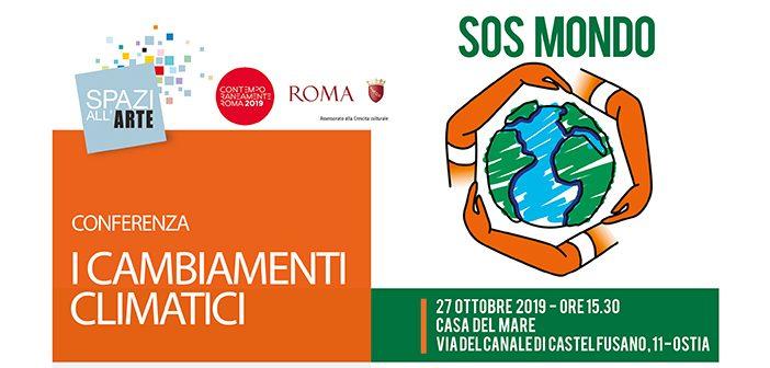 """Con il progetto """"SOS Mondo"""", l'Associazione Spazi all'Arte si aggiudica il bando """"Contemporaneamente 2019"""""""