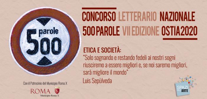 Al via il 1 giugno il Concorso letterario Nazionale di Ostia 500 Parole